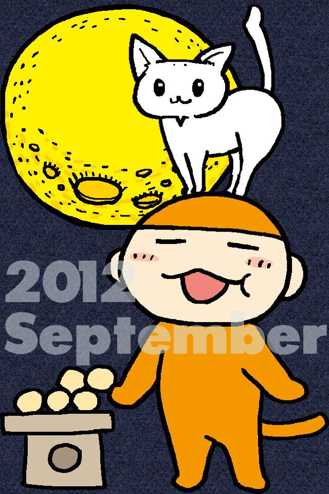 2012_09_2s.jpg