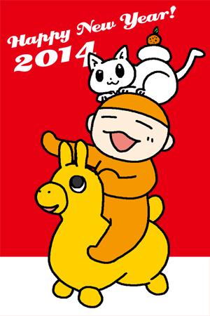 2012_11_2s.jpg